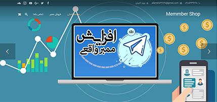 افزونه وردپرس پلن های خدمات سایت تله ممبر