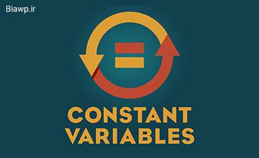 ثابت یا constant در کلاس