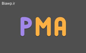 ورود به دیتابیس وردپرس و phpmyadmin