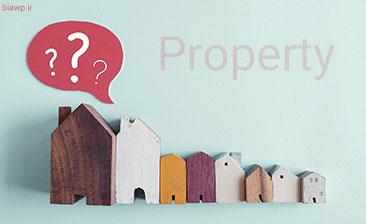 ویژگی یا property در کلاس