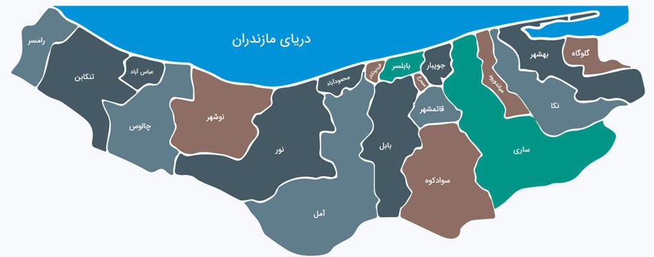نقشه قابل کلیک استان مازندران